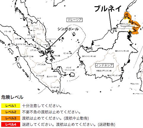 外務省の発表によるマレーシアの治安状況