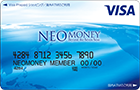 NEO MONEY Visa