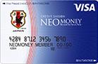 NEO MONEY Visa サッカー日本代表デザイン