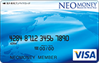 NEO MONEY Visa (海外専用)