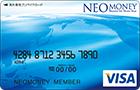 NEO MONEY Visa (海外専用)