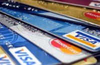 クレジットカードを使うメリット