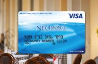 NEO MONEY(ネオ・マネー)