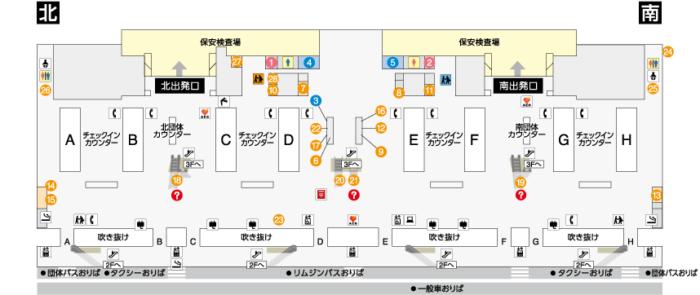 関西国際空港|4F 国際線出発フロア