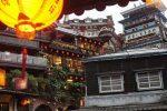 【2019年】台湾への修学旅行|お金・お小遣い・両替はいくらが妥当?