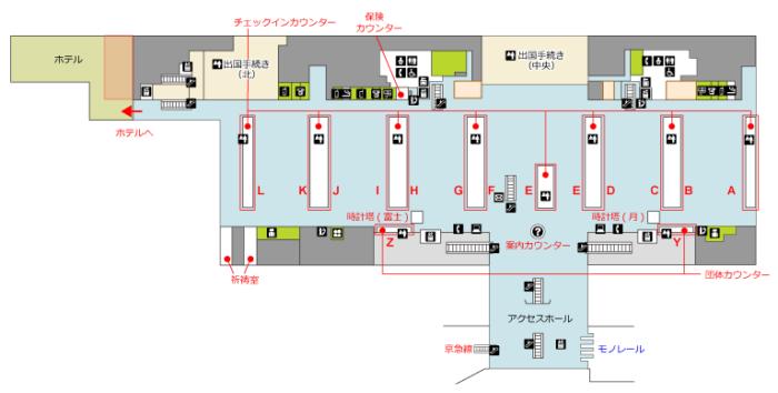 羽田空港3fフロアマップ