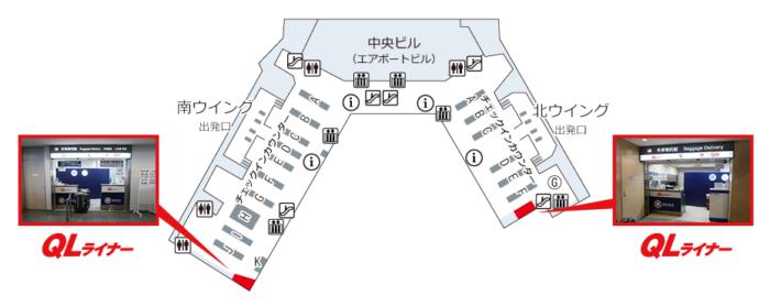 jetfi(ジェットファイ)の成田空港カウンター