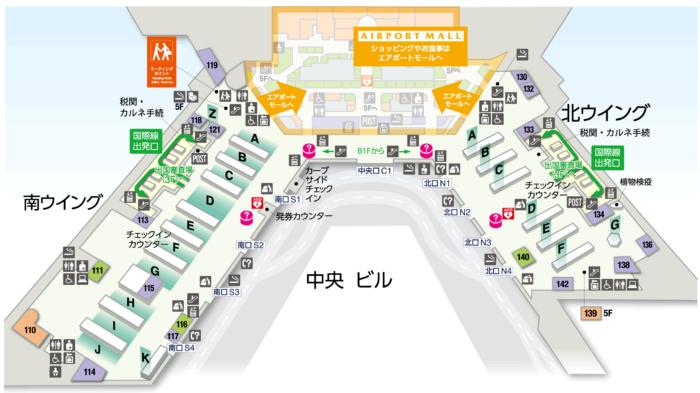 成田空港4階フロアマップ