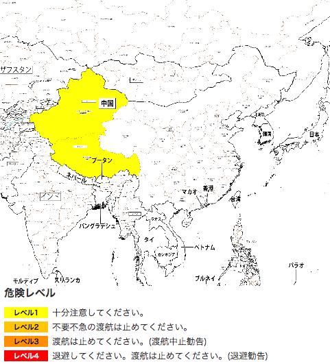 外務省の発表による中国の治安状況