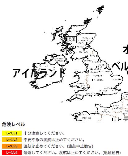 外務省の発表によるイギリスの治安状況